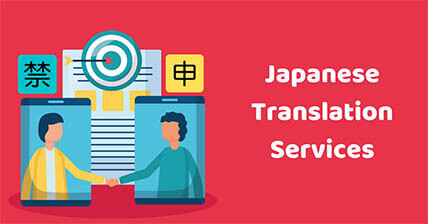 Industries That Require Japanese Translation Services